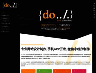 dowebs.co.nz screenshot