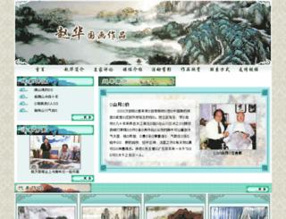 down.mukool.com screenshot