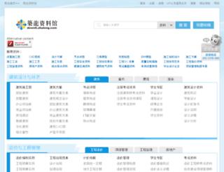 down1.zhulong.com screenshot