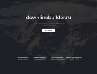 downlinebuilder.ru screenshot