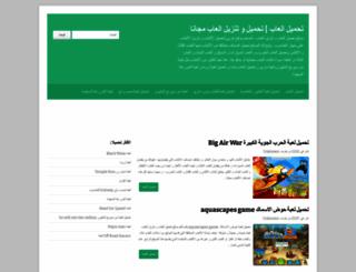 download-jeux.blogspot.com screenshot
