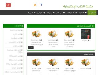 download-laws-legal-pdf-ebooks.com screenshot