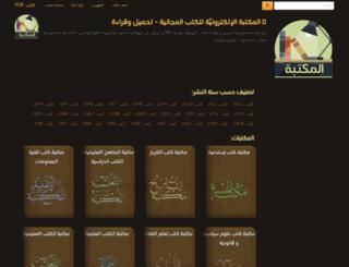 download-pdf-ebooks.com screenshot