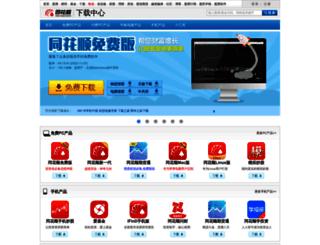 download.10jqka.com.cn screenshot