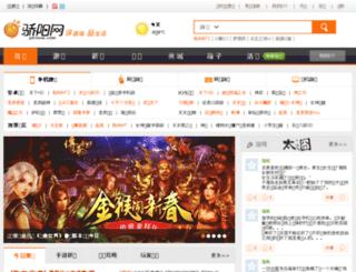 download.joyyang.com screenshot