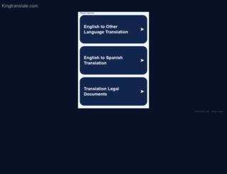 download.kingtranslate.com screenshot