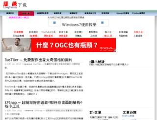 download.longtermly.com screenshot