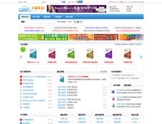 download.qibosoft.com screenshot