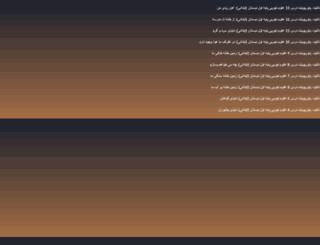 download.realclick.ir screenshot