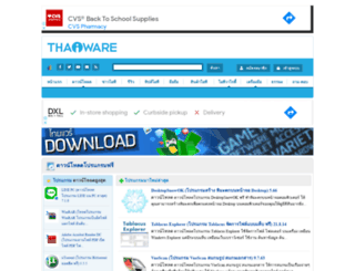 download.thaiware.com screenshot