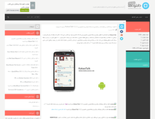 download1ha.rozblog.com screenshot