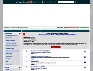 download3k.ru screenshot