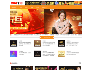 downloadatlas.com screenshot