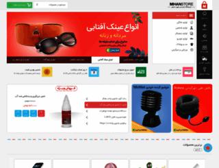 downloadbazan.mihanstore.net screenshot