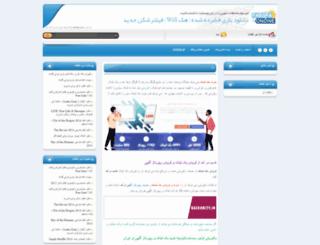 downloadboom.parspa.com screenshot