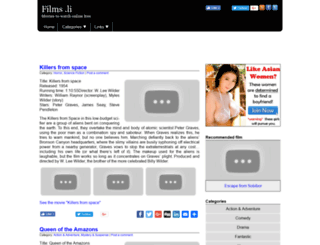 downloadfilms.us screenshot