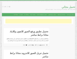 downloadfree55.com screenshot