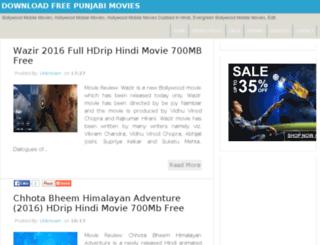 downloadfreepunjabimovie.blogspot.in screenshot