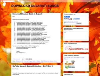 downloadgujaratisongs.blogspot.com screenshot