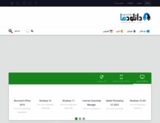 downloadha.com screenshot
