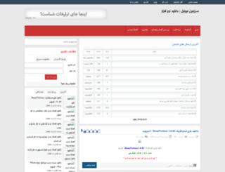 downloadhaes.r98.ir screenshot