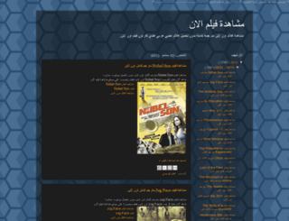 downloadmovie2now.blogspot.com screenshot