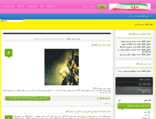 downloadmusicsnew.ir screenshot