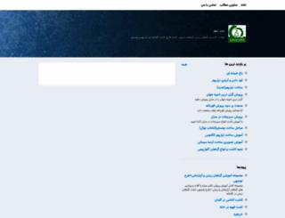 downloadnioz.blogsky.com screenshot