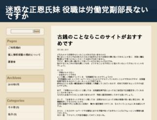 downloadpozadine.com screenshot