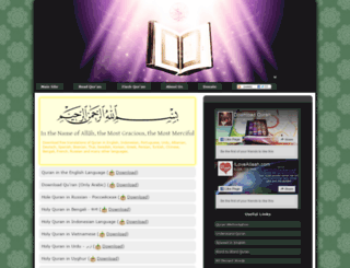 downloadquran.iloveallaah.com screenshot