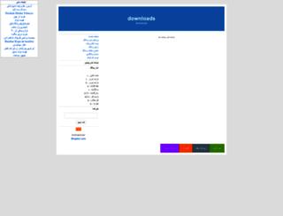 downloads.blogtez.com screenshot
