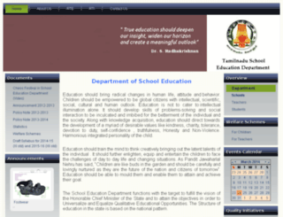 downloads.tnschools.gov.in screenshot