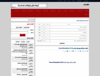 downloadyab.rozfa.com screenshot