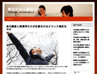 downtuga.net screenshot