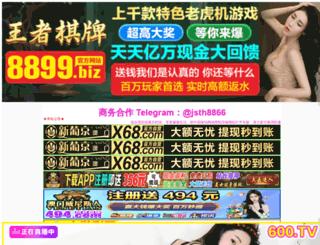 downvk.com screenshot