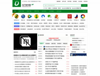 downxia.com screenshot