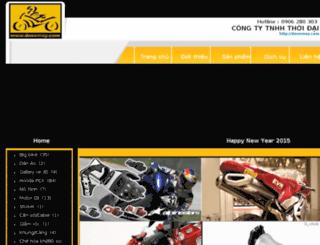 doxemay.com screenshot