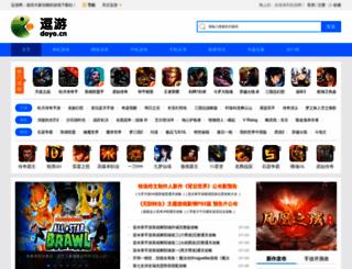 doyo.cn screenshot