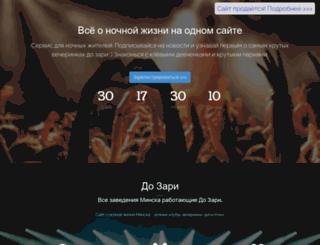 dozari.by screenshot