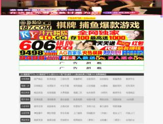 dozeru.com screenshot
