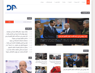 dp-news.com screenshot