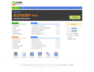 dp1037.com screenshot