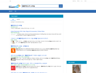 dpcc.co.kr screenshot