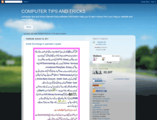 dpcomputertricks.blogspot.com screenshot