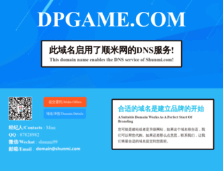 dpgame.com screenshot