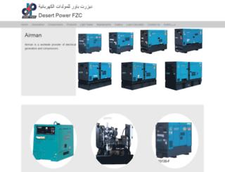 dpgenerator.com screenshot