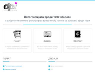dpi.com.mk screenshot