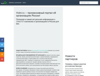 dpillow.h16.ru screenshot
