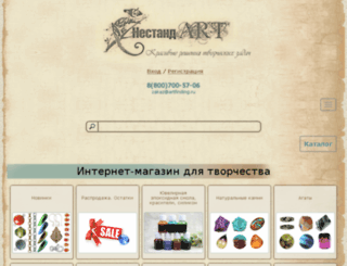 dpispb.ru screenshot