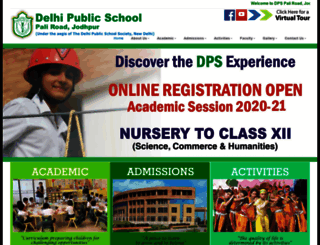 dpsjodhpur.org screenshot